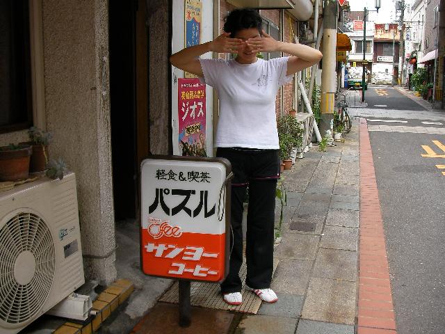 ifuku_kyoko_パズル.jpg