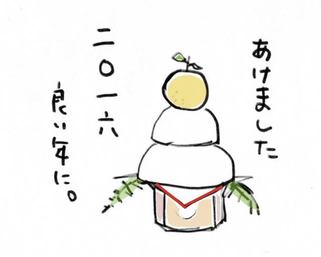NEWYEAR-小.jpeg